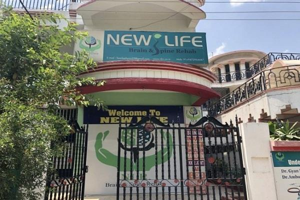 troubled couple committed suicide due to financial constraints