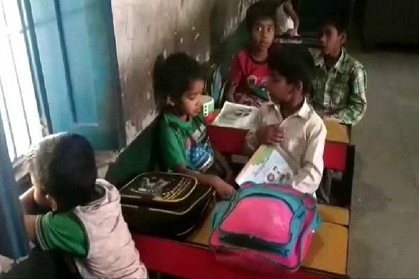 english medium bag free  children of government schools