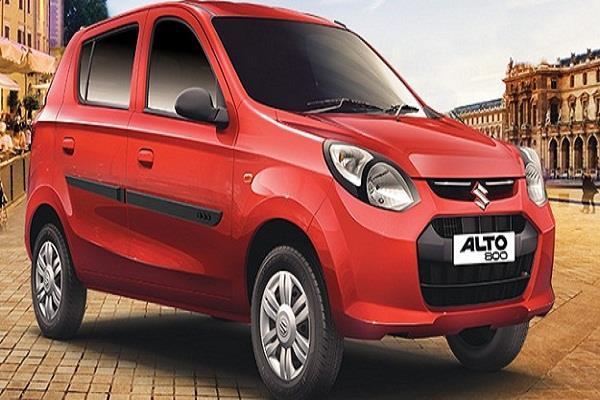 maruti stopped production of alto 800
