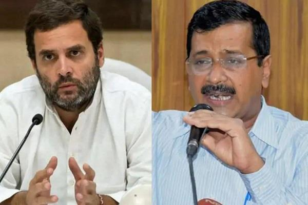 rahul gandhi gives kejriwal 4 seats of offer