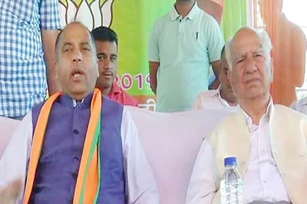 dharamsala shanta kumar chief minister congress chintakashi