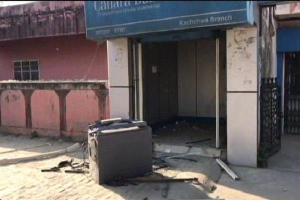 two cases of robbery of atm