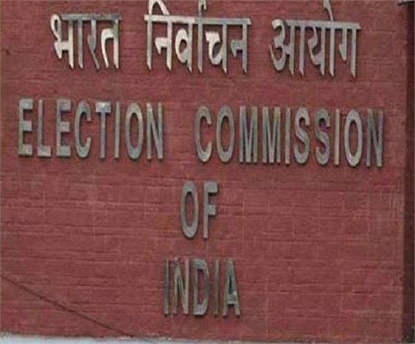 appointment of observers on 13 lok sabha seats