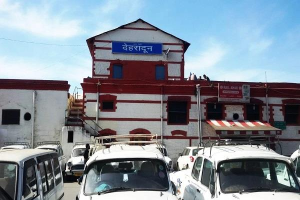 several railway stations got threatened to blow up with bomb