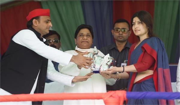 akhilesh mayawati arrives in kanauj seeking votes in support of dimple yadav