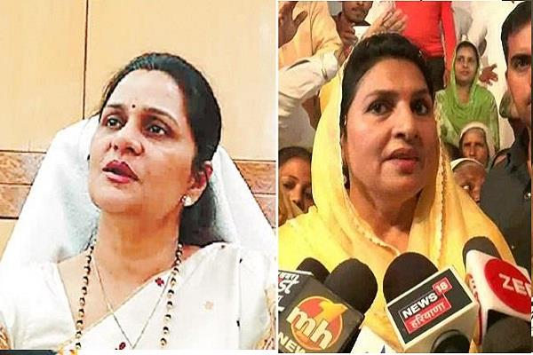 sunita duggal replied to naina chautala