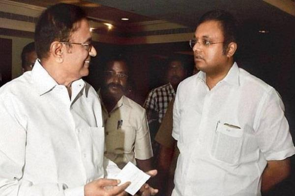 chidambaram and his son get relief in aircel maxis deal case