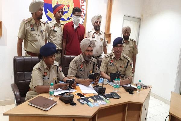 punjab police muljim millions rupees by becoming a travel agent