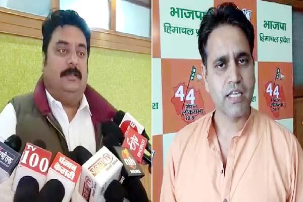 political war begins in congress bjp on speech of satpal satti