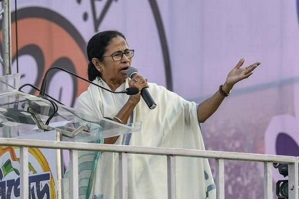 mamata quotes bjp threatens country like 440 volts