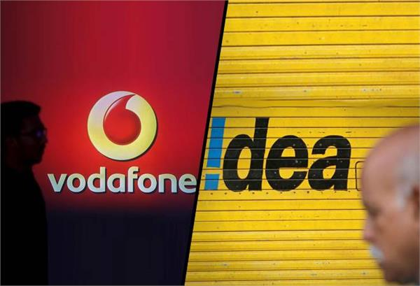 18 000 million foreign investment may invest in vodafone idea