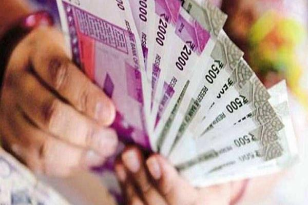4 lakh pensioners of mp get gift to government