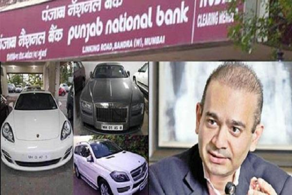 nirvav modi s luxury and non luxury cars will be auctioned