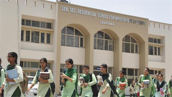 meritorious schools admissions students examinations