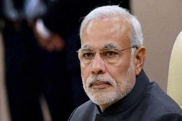 prime minister modi on chhattisgarh naxalite attack