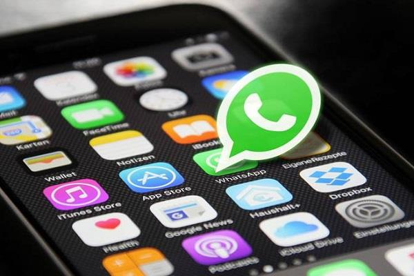 whatsapp business app now for the iphone
