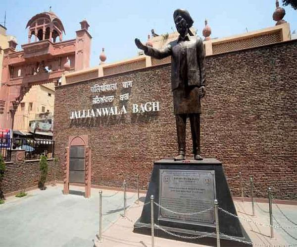 jallianwala bagh lahore exhibition