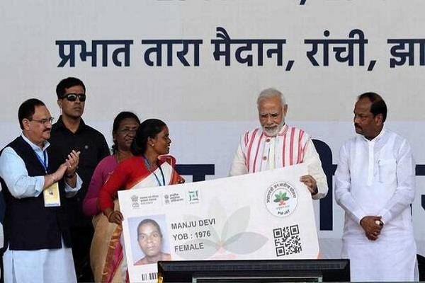 people taking advantage of ayushman bharat scheme crosses 20 lakhs