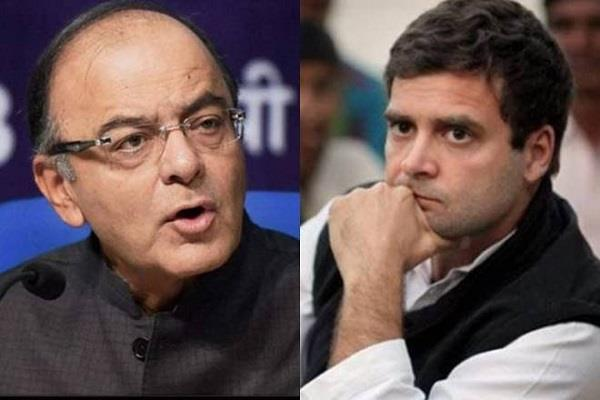 degree controversy jaitley questions rahul s question