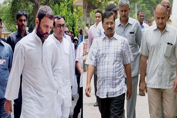 the congress and the aap do not have a talk on the alliance
