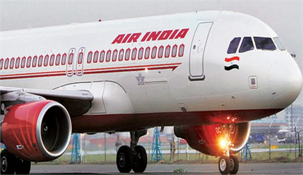 300 million daily loss to air india by stopping indian aircraft in pakistan
