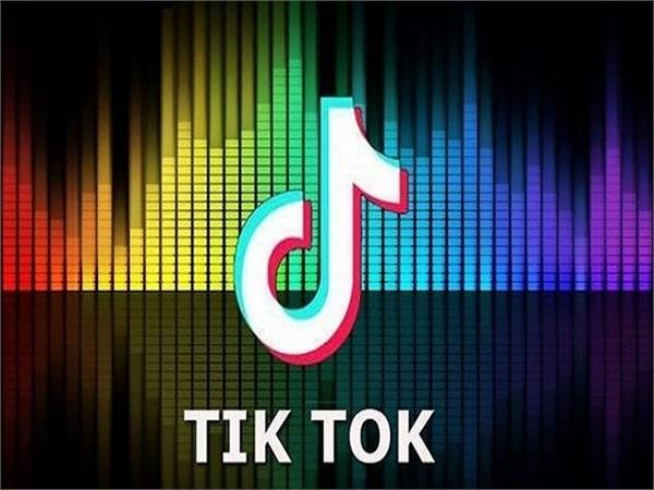 will be available again at apple and google play store by tiktok