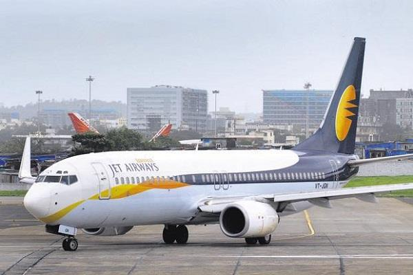 jet airways 15 and airplants off