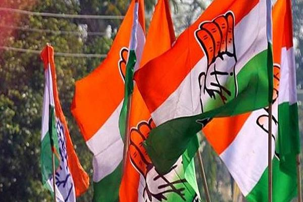 congress realeased second list of loksabha candidates