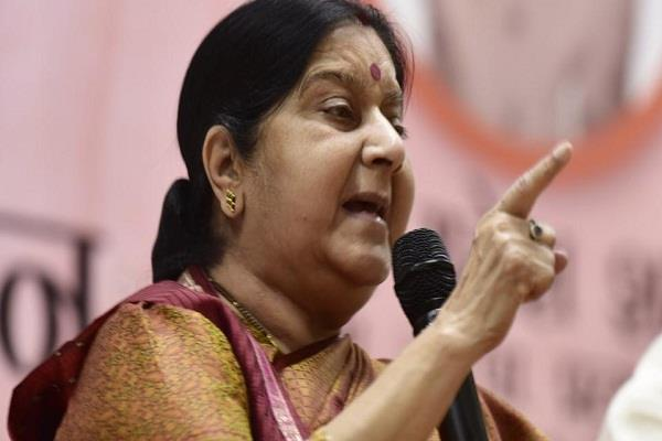 sushma swaraj told the stranded indians in tripoli