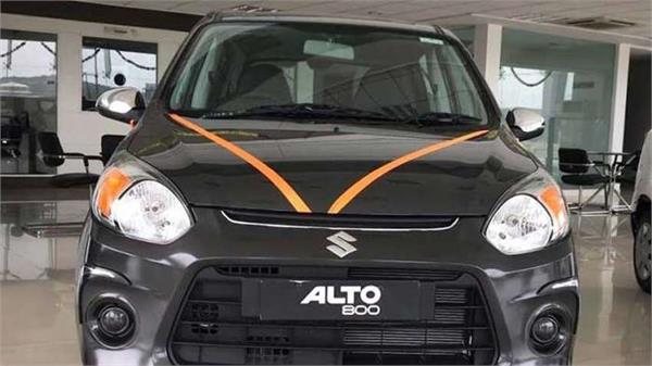 maruti suzuki launches new of alto 800