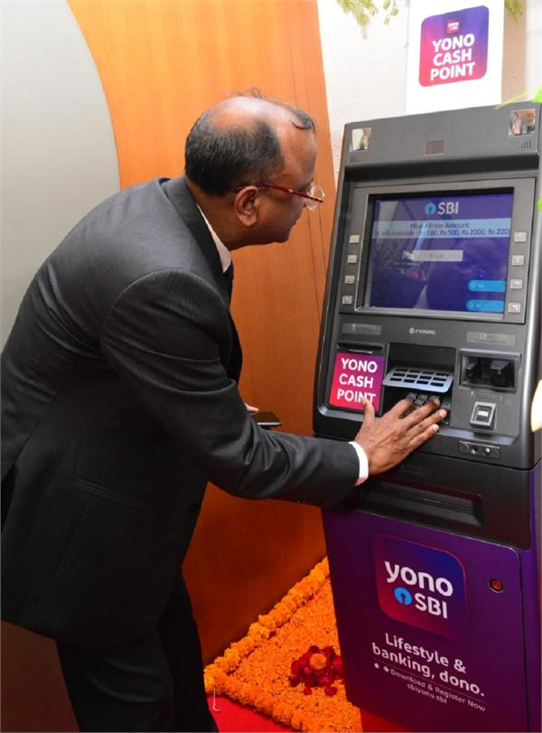 sbi launches cardless withdrawal facility through yono app