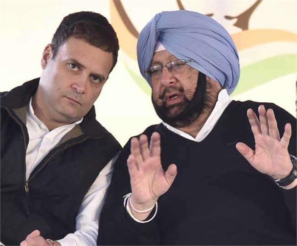 congress announces candidates for bathinda and ferozepur