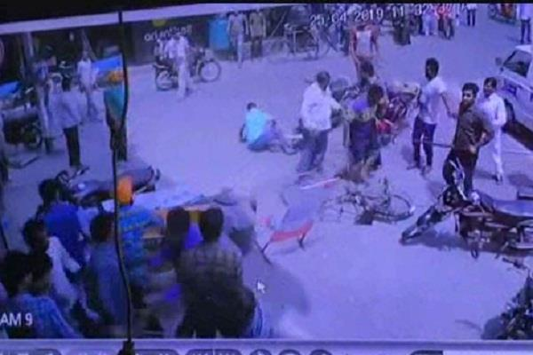 fight of children converted voracious form capture in cctv