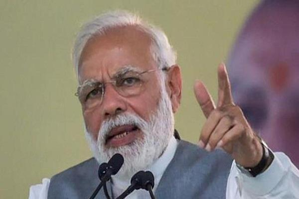 pm s clean chit in violation of code of conduct