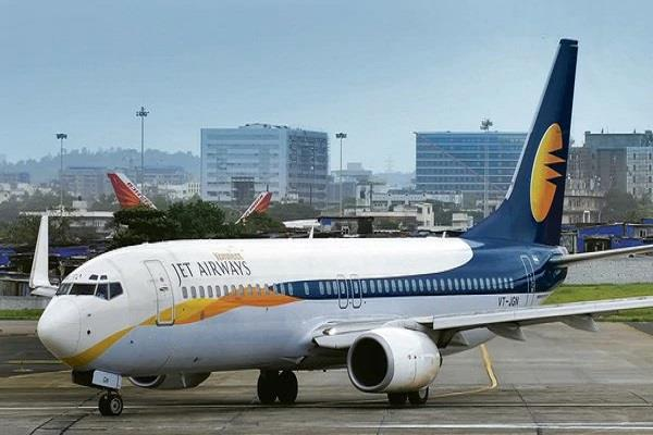 stop the operationalization of 10 jet jet airways aircraft