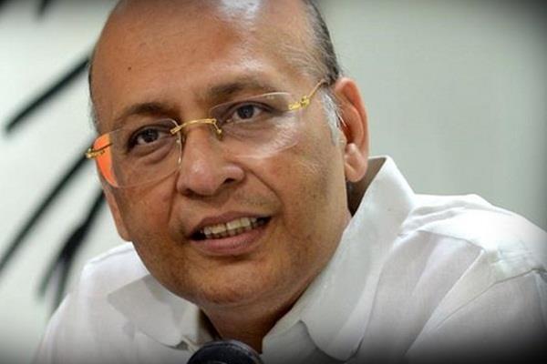 rafael case congress sought the resignation of defense minister