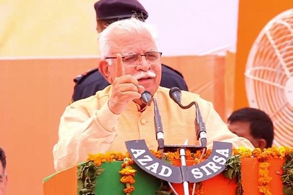 bjp s vijay sankalp rally in hissar congress on the target of cm manohar