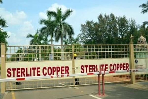 sterlite imposes restriction on entry and petition in tuticorin plant