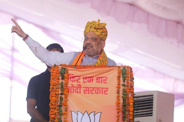 pakistan will be given answer to the shot amit shah
