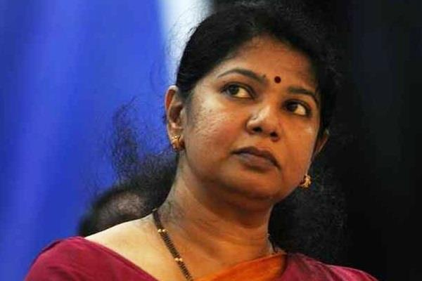 income tax department raids at dmk leader kanimozhi s house