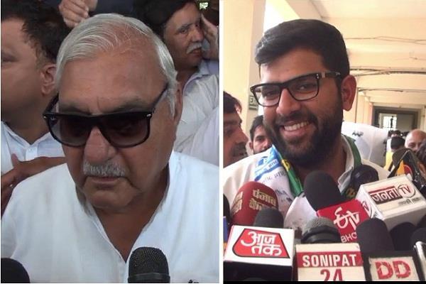 bhupinder hooda and digvijay chautala filled nomination at sonipat