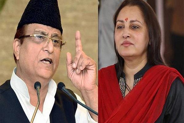 forgotten words limitations azam khan jaya prada offensive statement