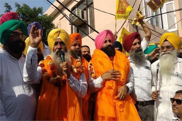 simarjit bains will contest from ludhiana lok sabha seat