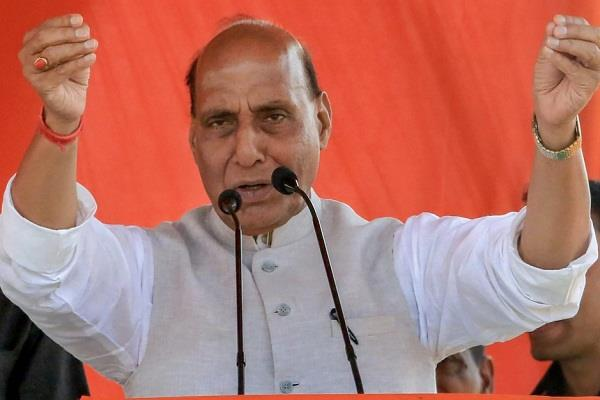 naxals will be eliminated by 2023 rajnath singh