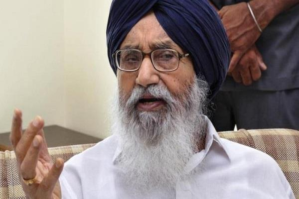 prison is in court not captain badal