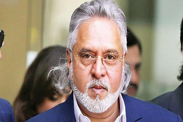 money laundering is ruining wastage of money by sbi vijay mallya