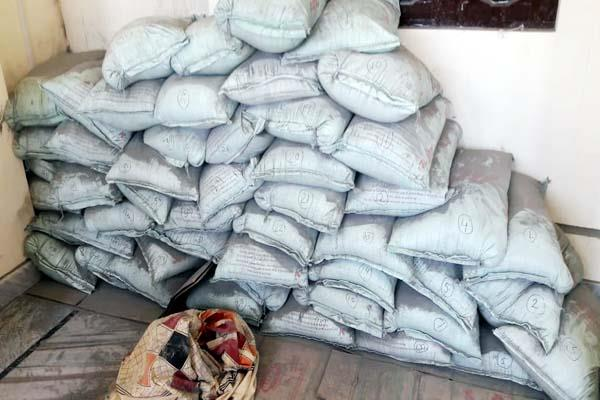 50 bag government cement caugth from house