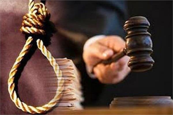 death sentence for sister killed
