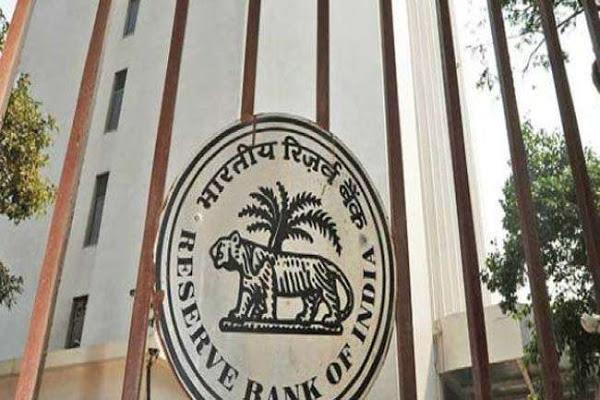 commercial banks will have 5 working days media spreads wrong news rbi
