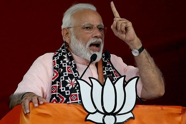 even parrikar was ill congress plotted to grab power modi